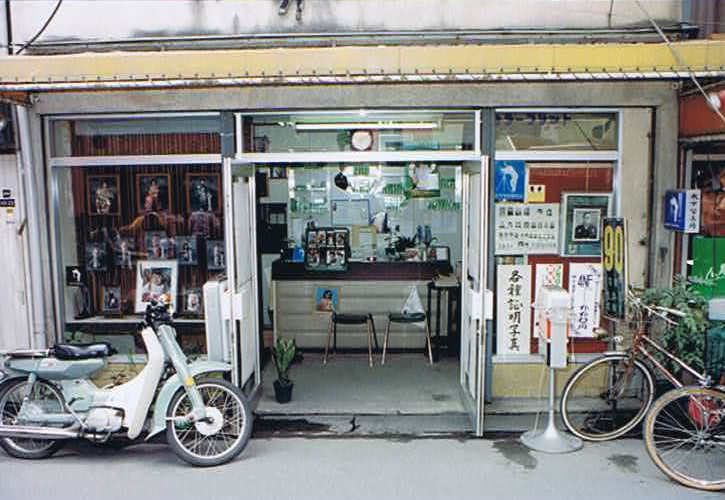 JR吹田駅 商店街